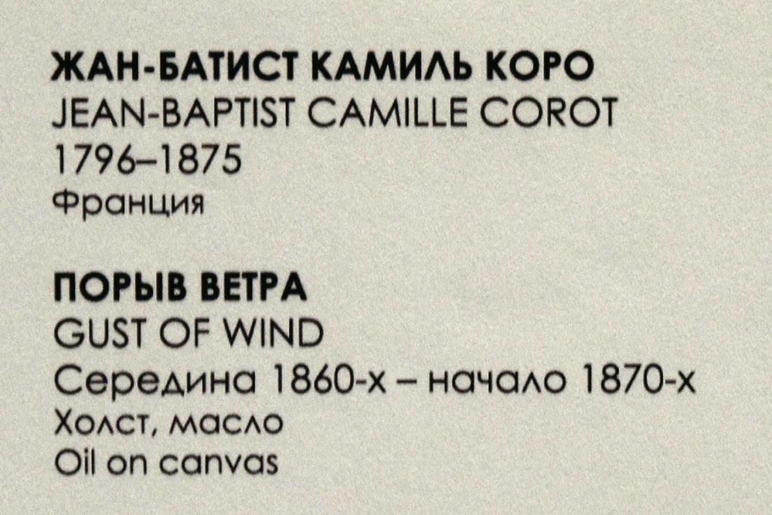 6-10-18-17 - Copy