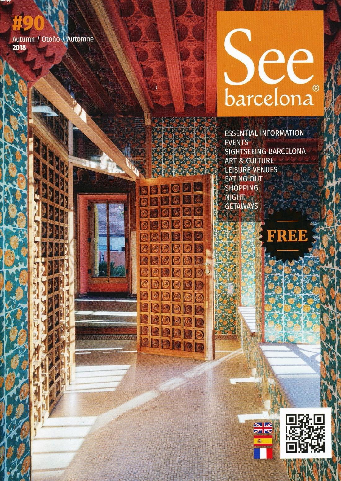 barcelona3 - Copy