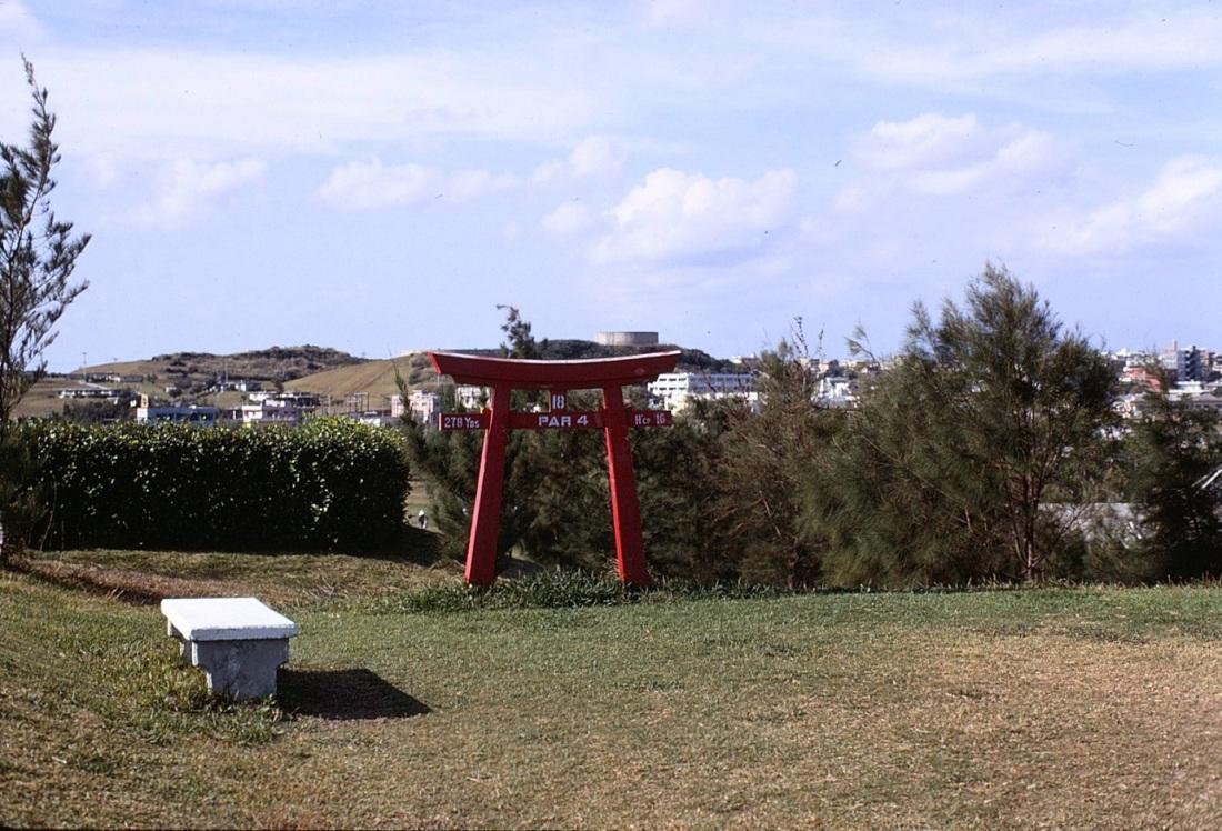 okinawa12-71-53 - Copy