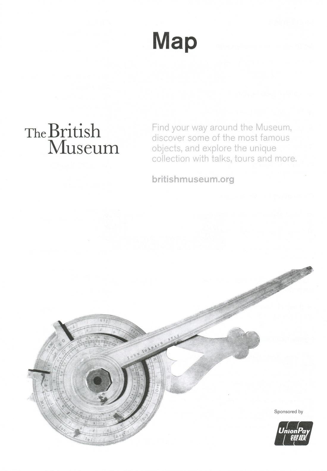 british museum - Copy