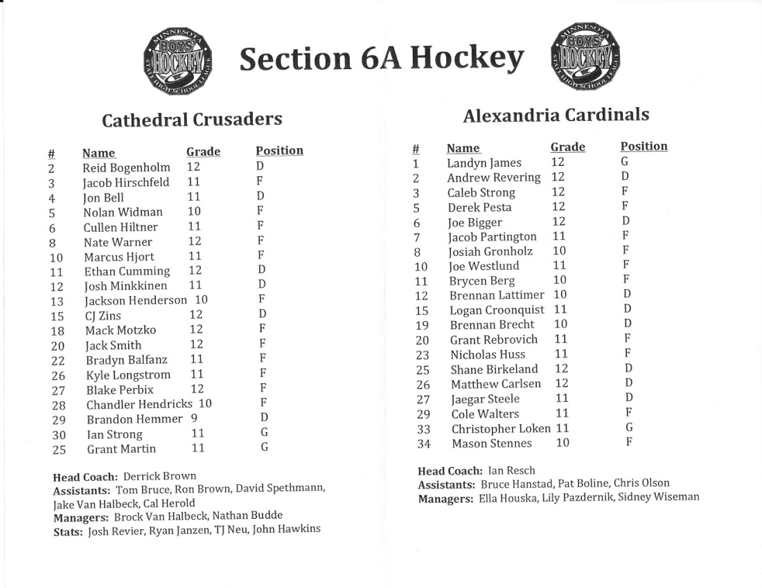 hockey section final '20 - Copy